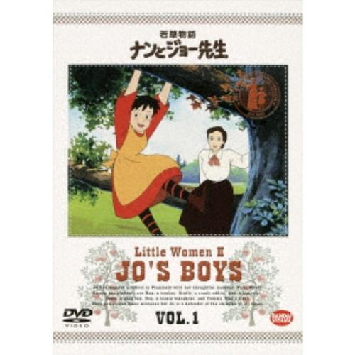 若草物語 ナンとジョー先生 1 【DVD】
