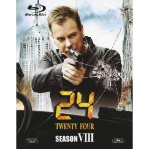 【送料無料】24-TWENTY FOUR- ファイナル・シーズン ブルーレイBOX 【Blu-ray】