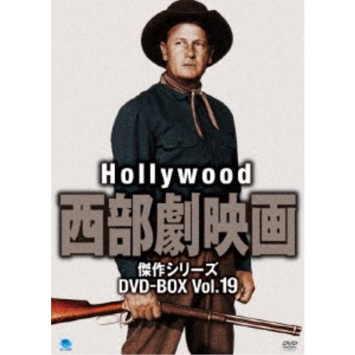 ハリウッド西部劇映画 傑作シリーズ DVD-BOX Vol.19 【DVD】