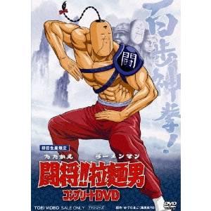 【送料無料】闘将!!拉麺男 コンプリートDVD BOX 【初回限定生産】 【DVD】