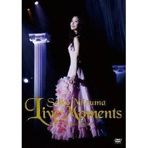 新妻聖子 LIVE MOMENTS in よみうりホール2010 【DVD】