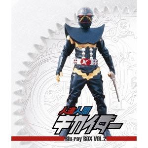 【送料無料】人造人間キカイダー Blu-ray BOX VOL.2 完 【Blu-ray】