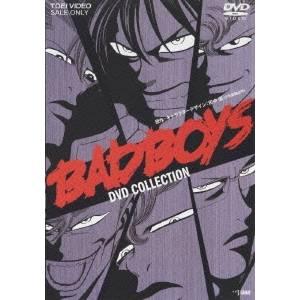 BAD BOYS DVD COLLECTION 【通常版】 【DVD】