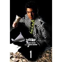 難波金融伝 ミナミの帝王 DVD COLLECTION Vol.1 【DVD】