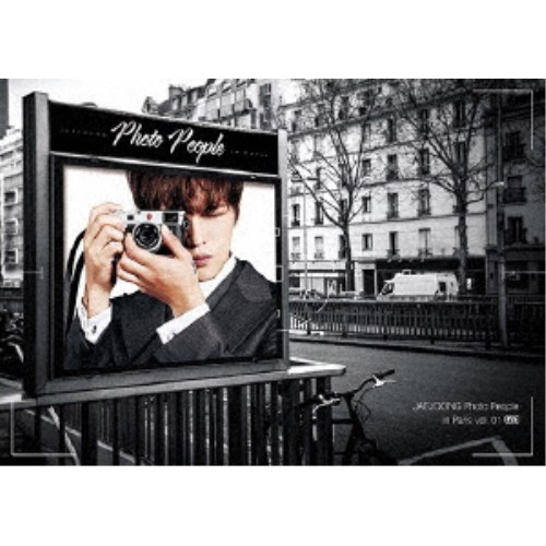 【送料無料】JAEJOONG Photo People in Paris vol.01 【DVD】
