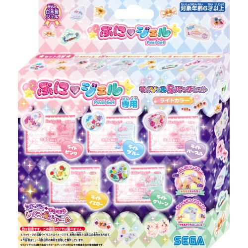PGR5-01 ぷにジェル専用ラメジェル5パックセット ライトカラーおもちゃ 35%OFF こども 子供 ごっこ 女の子 ままごと 6歳 安全 作る