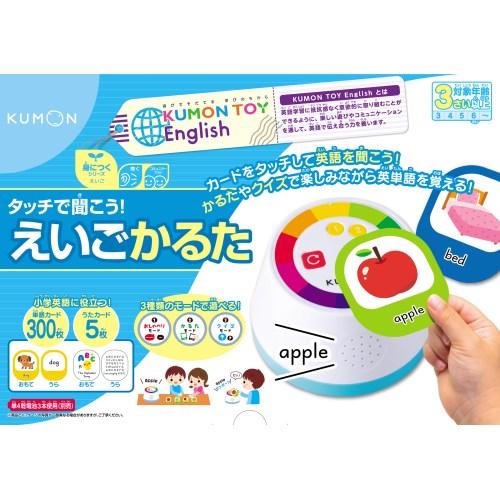 タッチで聞こう えいごかるたおもちゃ こども 子供 知育 贈り物 限定価格セール 勉強 3歳