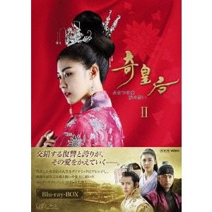 【送料無料】奇皇后 -ふたつの愛 涙の誓い- Blu-ray BOXII 【Blu-ray】