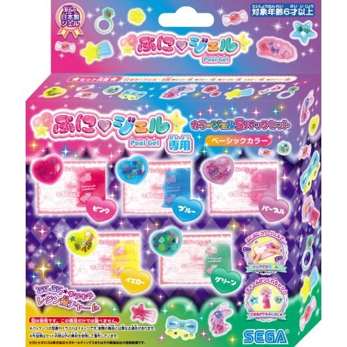 PGR5-02 ぷにジェル専用カラージェル5パックセット 贈り物 ベーシックカラーおもちゃ こども 子供 舗 女の子 6歳 ままごと ごっこ 作る