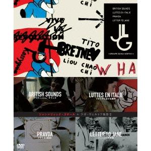 【送料無料】ジャン=リュック・ゴダール+ジガ・ヴェルトフ集団 DVD-BOX deux 【DVD】