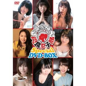 【送料無料】肉食女子部 Special DVD-BOX 【DVD】