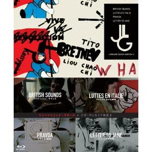 【送料無料】ジャン=リュック・ゴダール+ジガ・ヴェルトフ集団 Blu-ray BOX deux 【Blu-ray】