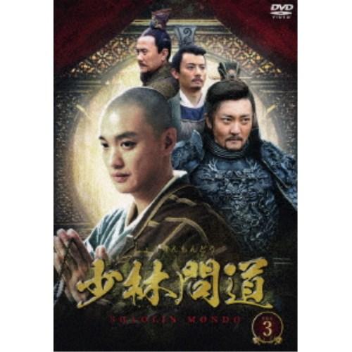 少林問道 DVD-BOX3 【DVD】