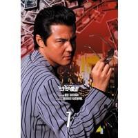 難波金融伝 ミナミの帝王 DVD COLLECTION Vol.7 【DVD】