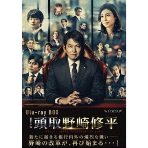 連続ドラマW 頭取 野崎修平 Blu-ray BOX 【Blu-ray】