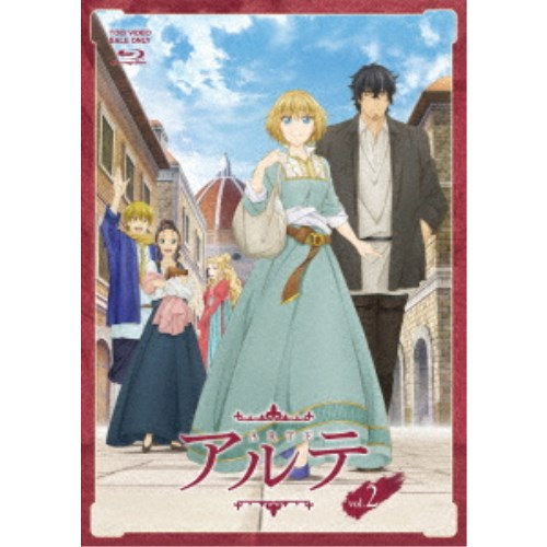 アルテ VOL.2 【Blu-ray】