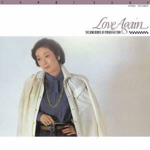 CD-OFFSALE 由紀さおり 未使用品 世界の人気ブランド LOVE CD AGAIN-服部良一作品集