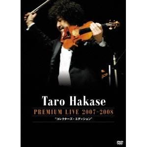 葉加瀬太郎 PREMIUM LIVE 2007~2008 コレクターズ・エディション 【DVD】