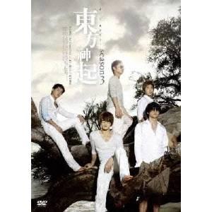 【送料無料】All About 東方神起 Season 3 【DVD】