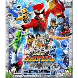 【送料無料】動物戦隊ジュウオウジャー Blu-ray COLLECTION 3 【Blu-ray】
