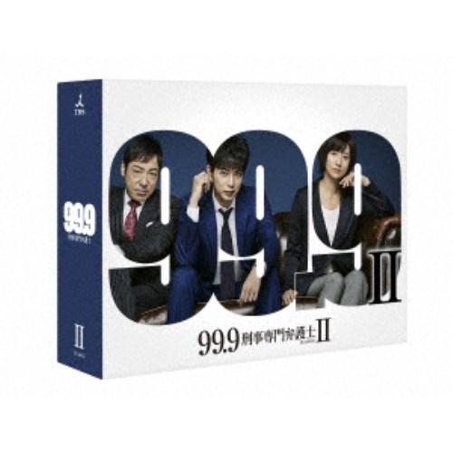 99.9 刑事専門弁護士 SEASONII Blu-ray BOX 【Blu-ray】