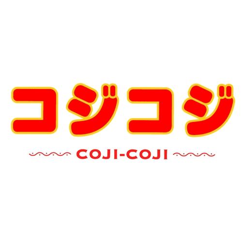 さくらももこ劇場 コジコジ DVD-BOX デジタルリマスター版 Part2 【DVD】