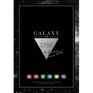 2PM/2PM ARENA TOUR 2016 GALAXY OF 2PM (初回限定) 【DVD】