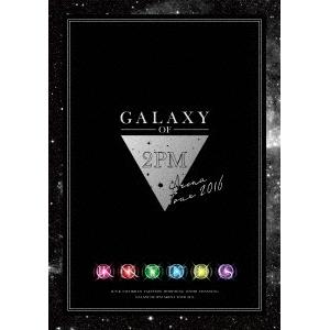 2PM/2PM ARENA TOUR 2016 GALAXY OF 2PM (初回限定) 【DVD】