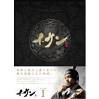 【送料無料】イ・サン DVD-BOX(1) 【DVD】