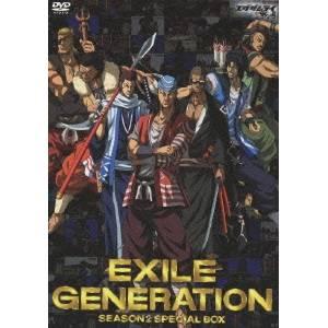 【送料無料】EXILE GENERATION SEASON2 SPECIAL BOX (初回限定) 【DVD】
