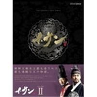 【送料無料】イ・サン DVD-BOX(2) 【DVD】