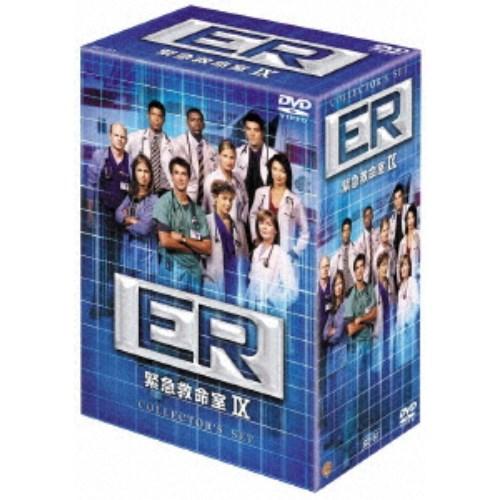 【送料無料】ER救急救命室IX<ナイン>DVDコレクターズセット(6枚組) 【DVD】