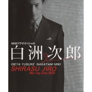 【送料無料】NHKドラマスペシャル 白洲次郎 BD-BOX 【Blu-ray】