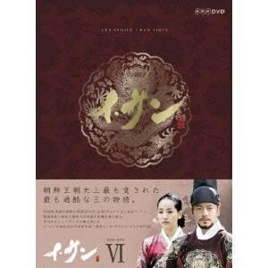 【送料無料】イ・サン DVD-BOX(6) 【DVD】
