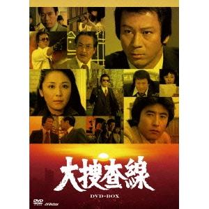 【送料無料】大捜査線 DVD-BOX 【DVD】