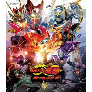 仮面ライダー龍騎 Blu-ray BOX 2 【Blu-ray】