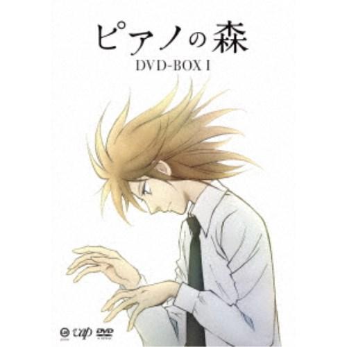 【送料無料】ピアノの森 BOX I 【DVD】
