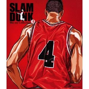 【送料無料】SLAM DUNK Blu-ray Collection 3 【Blu-ray】