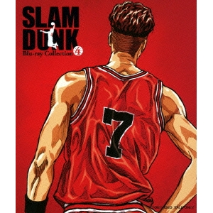 【送料無料】SLAM DUNK Blu-ray Collection 4 【Blu-ray】