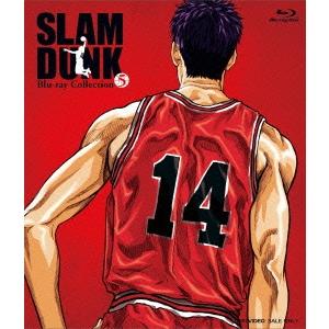 【送料無料】SLAM DUNK Blu-ray Collection 5 【Blu-ray】