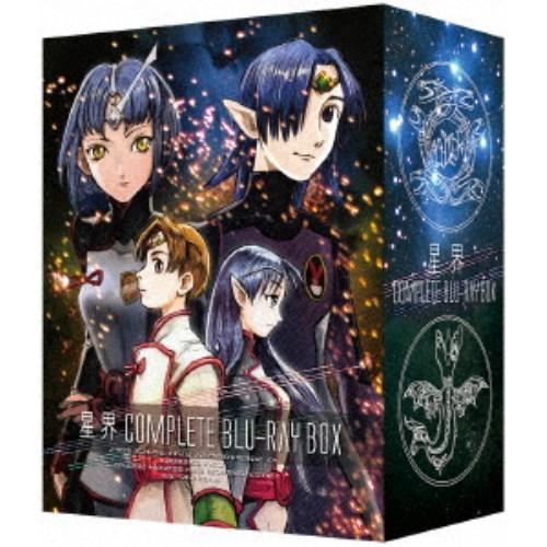 星界 Complete Blu-ray BOX《特装限定版》 (初回限定) 【Blu-ray】