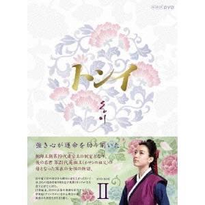 【送料無料】トンイ DVD-BOX II 【DVD】