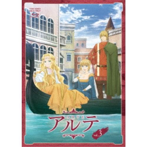 アルテ VOL.3 【Blu-ray】