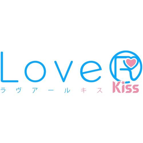 ≪初回仕様≫LoveR Kiss