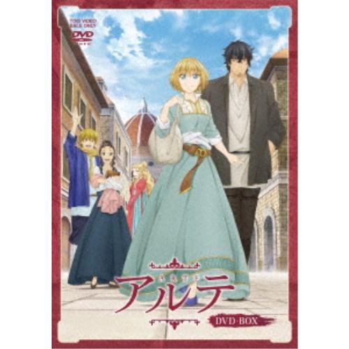 アルテ DVD-BOX 【DVD】
