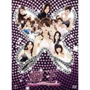 無料サンプルOK 嬢王 Virgin DVD DVD-BOX ☆正規品新品未使用品