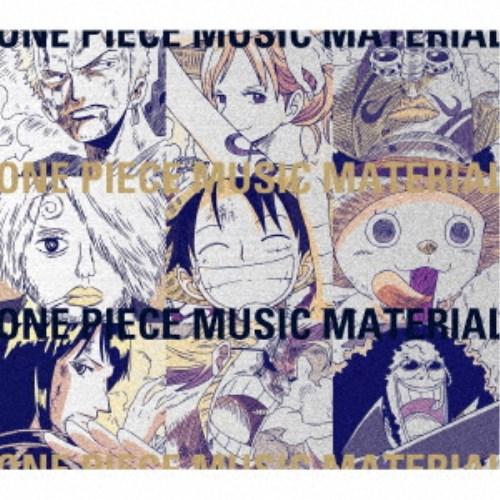 【送料無料】(V.A.)/ONE PIECE MUSIC MATERIAL《通常盤》 【CD】