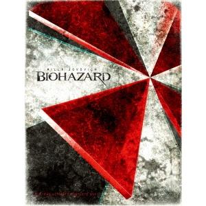 【送料無料】バイオハザード アルティメット・コンプリート・ボックス《完全数量限定版》 (初回限定) 【Blu-ray】
