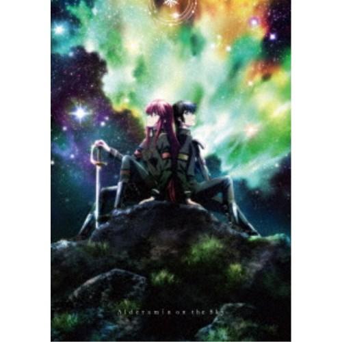【残りわずか】 【送料無料 Blu-ray】ねじ巻き精霊戦記 BOX 天鏡のアルデラミン【Blu-ray】 Blu-ray BOX【Blu-ray】, eぶんぐワン:0f54ab5a --- claudiocuoco.com.br