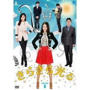【送料無料】きらきら光る DVD-BOX5 【DVD】